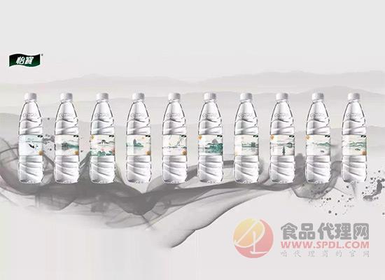 瓶子营销不止有农夫山泉强,怡宝也推出了10款特色瓶装水!