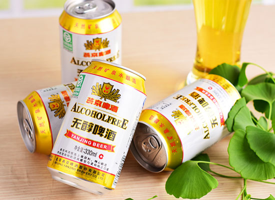 低度酒更享受,燕京无醇啤酒价格是多少?
