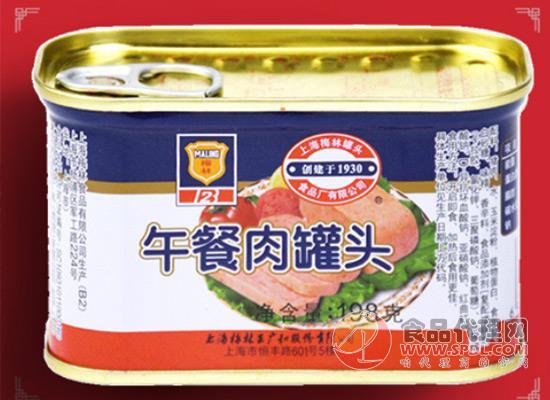 小辰光的味道,午餐肉罐头价格是多少?