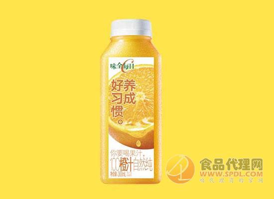 好果汁好营养,味全鲜橙汁价格多少