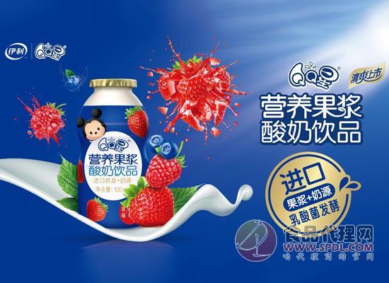 伊利QQ星新品营销霸屏吸睛,果浆酸奶品质将更高!