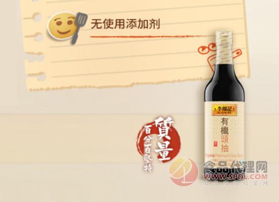 有机食物更放心,李锦记有机酱油价格多少?