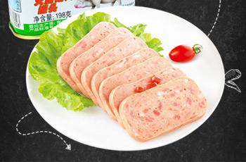 梅林午餐肉罐头