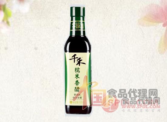 千禾糯米香醋