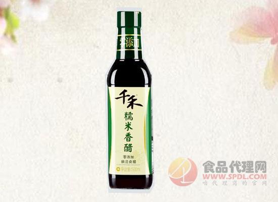 不含各种添加剂,千禾糯米香醋价格多少?