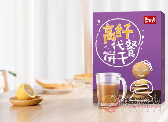 对抗饥饿靠吃瘦身,碧生源减肥饼干多少钱一盒?