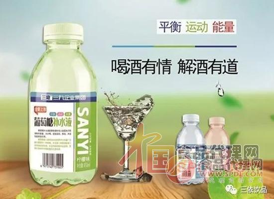 葡萄糖補水液