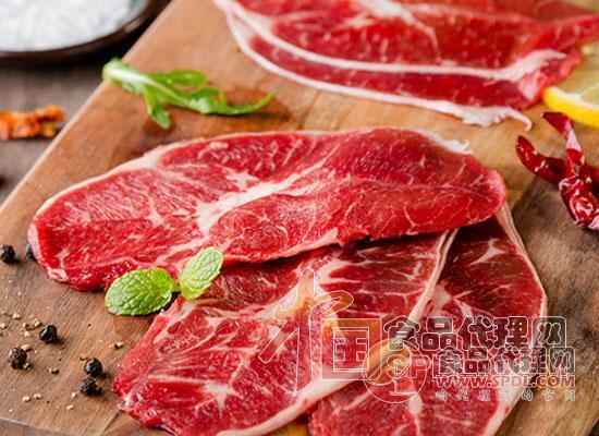 恒都澳洲牛肉片