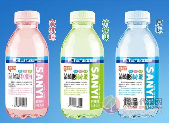 功能飲料代理哪個品牌好?三依葡萄糖補水液榮譽上榜
