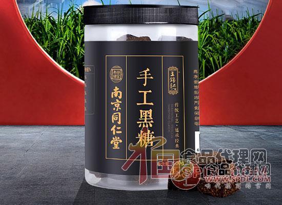 王錦記手工黑糖
