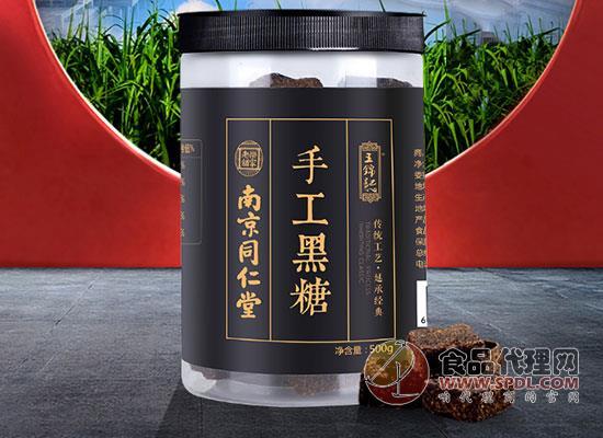 黄金浓缩,克克珍稀!王锦记手工黑糖价格是多少?