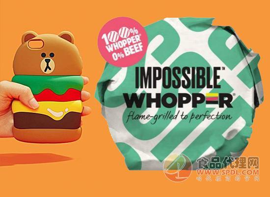漢堡王要推素肉漢堡,盲測后竟無人辨出真假!