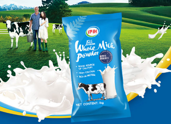 热卖新西兰原装进口奶粉,伊利全脂奶粉价格是多少?
