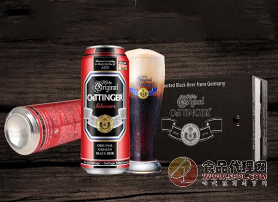 喝點不一樣的,奧丁格黑啤酒價格是多少?