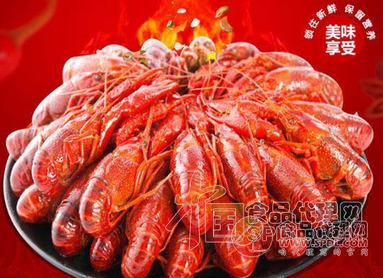 红功夫十三香小龙虾