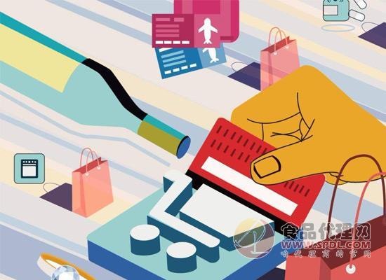 消費分級時代已經來臨,營銷怎么做成為熱點問題!