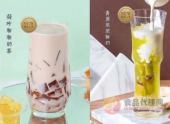 """王老吉""""喝不胖奶茶""""正式上線,看看是不是你心愛的那一款"""