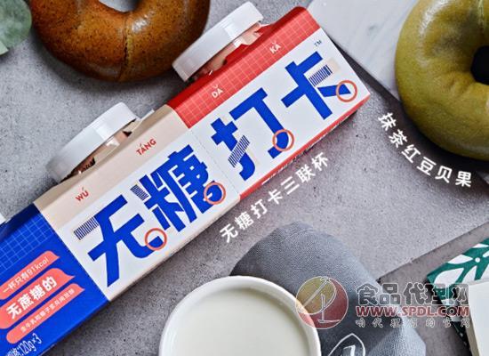 无糖打卡给控糖的你,乐纯酸奶价格多少?