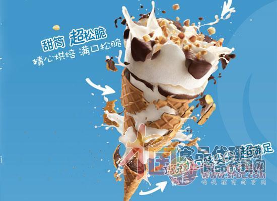 可爱多甜筒冰淇淋
