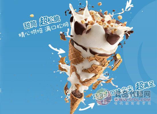 美味勢不可擋,可愛多甜筒冰淇淋價格多少