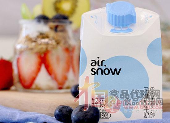 新希望Air Snow轻爱常温大麦若叶酸奶