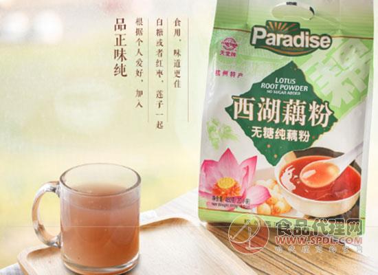 来自大自然的味道,杭州特产西湖藕粉价格是多少?