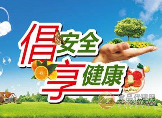 食品安全大于天,我國臺灣將發布食品新標準