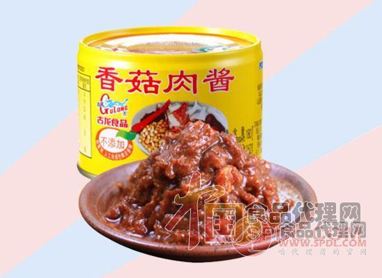 古龙香菇肉酱罐头价格是多少