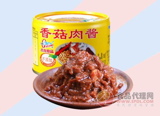 拯救没食欲,古龙香菇肉酱罐头价格是多少?
