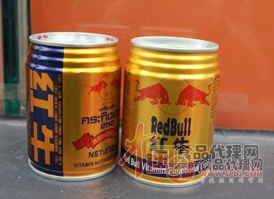 红牛功能饮料