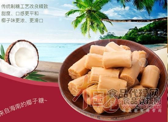 椰子糖价格