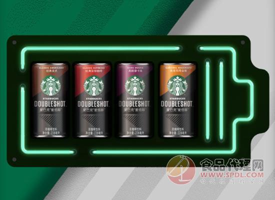 浓醇咖啡唤醒活力,星巴克咖啡饮料价格多少?