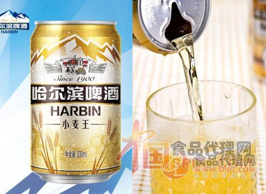 哈尔滨啤酒小麦王价格