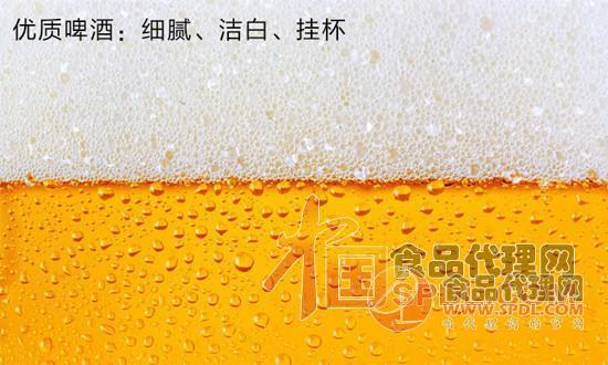 如何通过泡沫辨别啤酒好坏