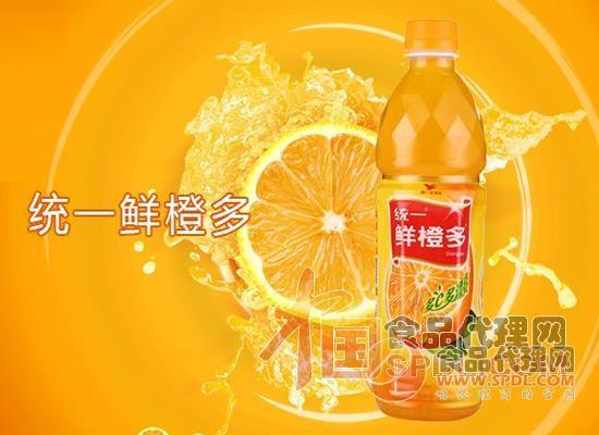 统一鲜橙多旧版
