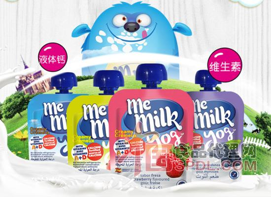 Me milk儿童酸奶图片