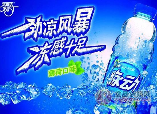 """瓶装水回归 乐百氏""""复活"""",祝媛""""接班"""" 雨润食品"""