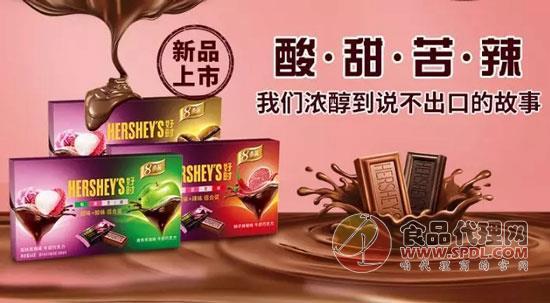 """好时酸甜苦辣巧克力""""变态""""上市,这样的巧克力你期待吗?"""
