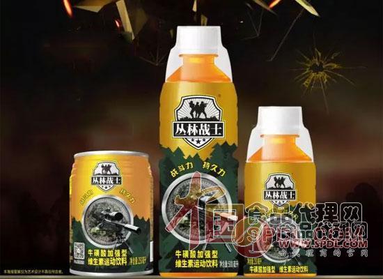 欢乐家丛林战士功能饮料