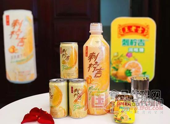 王老吉刺柠吉复合果汁饮料图片