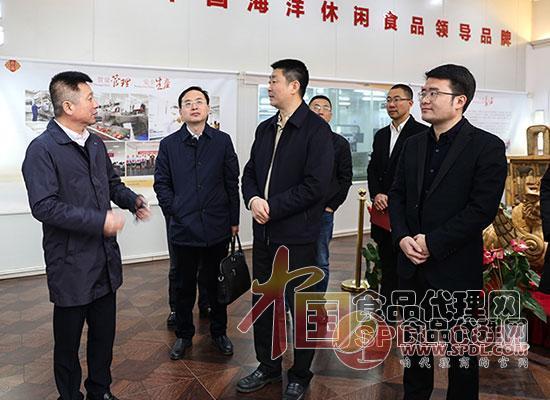 温州市委副书记、政法委书记陈浩莅临香海食品调研指导