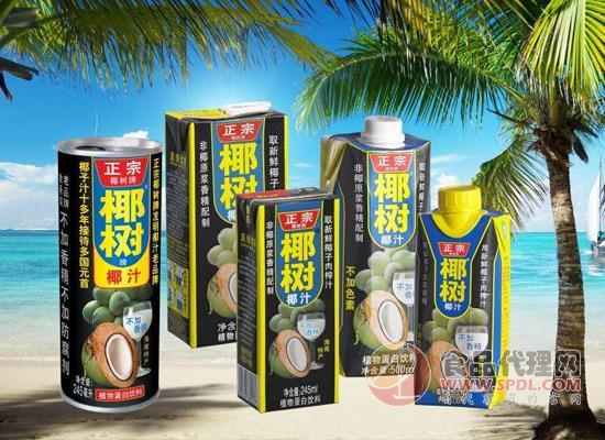 为了减少山寨货出现,椰树椰汁在包装上印手机号!