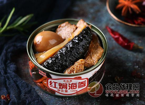 鲜而不腻,西域潮海参罐头价格是多少?