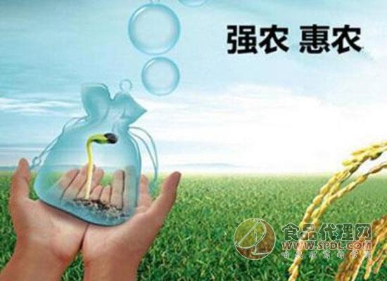 貫徹全國兩會精神,農業農村部財政部發布農惠新政策