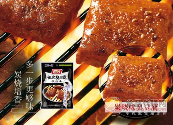 从臭中品香,祖名臭豆腐价格多少?