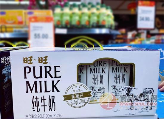 旺旺纯牛奶抢占高端奶市。?蚩??研滤悸?