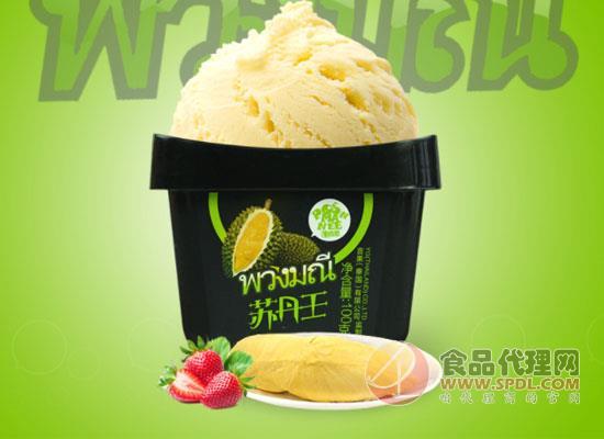 泰国榴莲冰淇淋好吃吗?榴莲味浓不浓?
