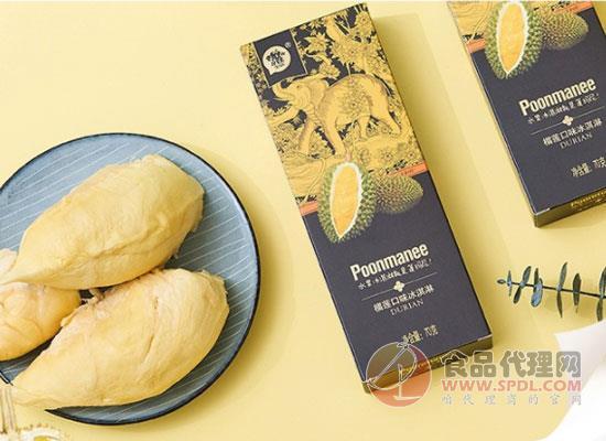 夏季贴心之选,泰国榴莲冰淇淋价格是多少?