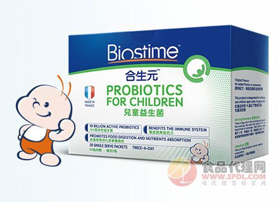 宝宝少生病,合生元益生菌价格是多少