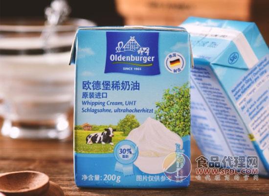 甜而不腻,欧德宝淡奶油价格是多少?